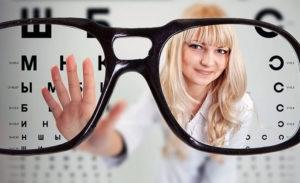 офтальмолог Казань окулист цены стоимость недорого